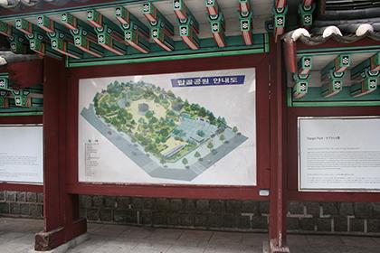 韓国初西洋式公園