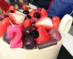 韓国の美味しいケーキ屋A TWOSOME PLACE