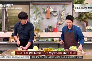 シン・ドンヨプ&ソン・シギョンの今日は何食べよう?
