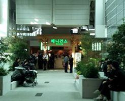 仁川国際空港内のおすすめレストラン「Bennigan's」