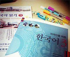韓国語学堂クラス分け