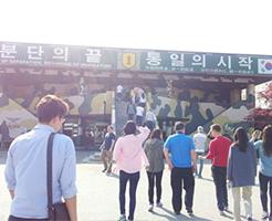 韓半島南北分断の最前線へ・DMZツアー