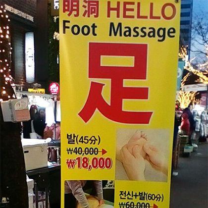 韓国は美容大国