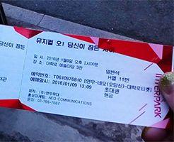 ソウル演劇センターに行って観劇を楽しもう