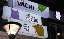 私の留学生活を支えてくれたカフェ【cafeVACHI】コップや食器がオシャレで可愛すぎ!!!