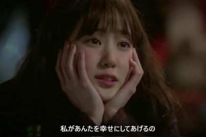 ヒロイン役のウンビン