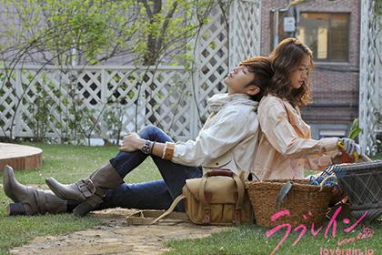 Love Rain/チャン・グンソク