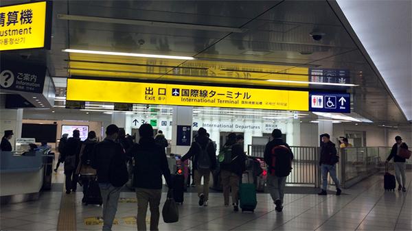 会社から羽田空港へ
