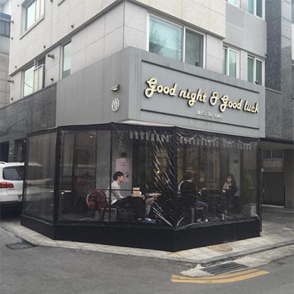 カロスキルのカフェ