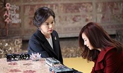 オススメ韓国ドラマ「私たち愛し合えるかな」