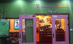T-money Town