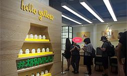 バナナ牛乳キーホルダーが買えるYELLOW CAFE~