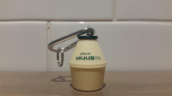 カワイイバナナ牛乳キーホルダー