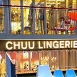 下着と洋服もキュートな『CHUU』の店舗にいってきた