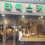 限定商品もいろいろ!!韓国のスタバはココが違う!!