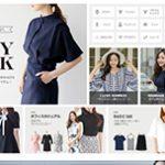 新ファッション通販サイト「ENVYLOOK」
