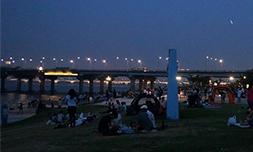 漢江で「チメッ」