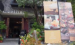 弘大のフラワーカフェ「Clline」