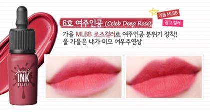 ペリペラ インクザベルベッド 6号Celeb Deep Rose