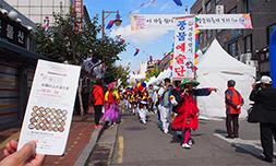 ソウル薬令市韓方文化祭り