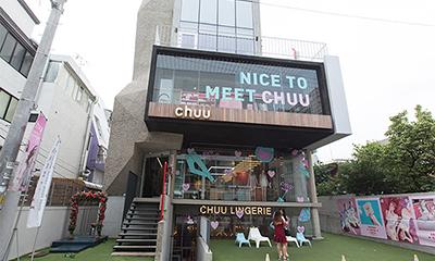 韓国大人気ブランド「chuu」
