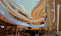 大規模ショッピングモール「スターフィールド」
