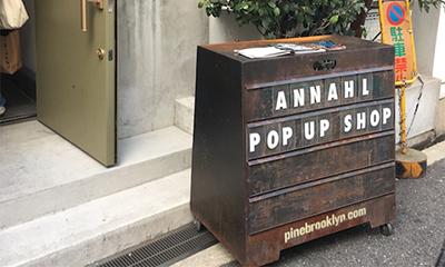 『Annahl』が大阪でPOPUP SHOP