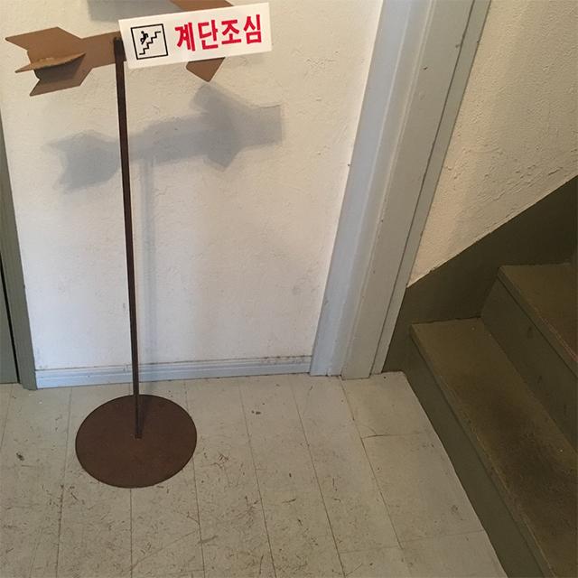 九州は熊本のセレクトショップ『Annahl』(アンナフル)