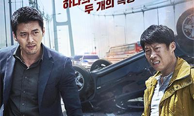 2017年、絶対見るべきと言われている韓国映画