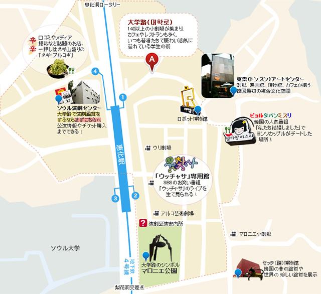 4号線の恵化(ヘファ)駅