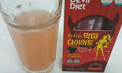 韓国で話題のダイエットサプリ「ガルシニア」