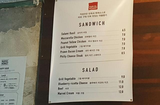 メインのサンドウィッチは6種類