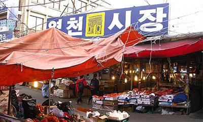 ソウル市内の「市場」特集