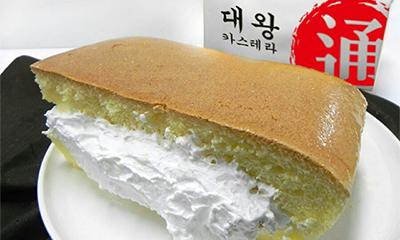 台湾デザート特集