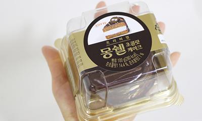 韓国3大コンビニおすすめ新商品特集