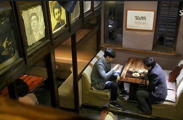 韓国ドラマ「별에서 온 그대(ピョレソオンクデ:星から来たあなた)」の撮影地