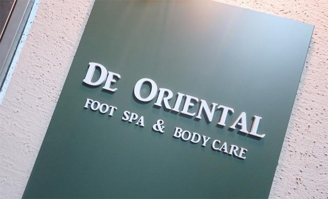 DE ORIENTAL(ディ オリエンタル)