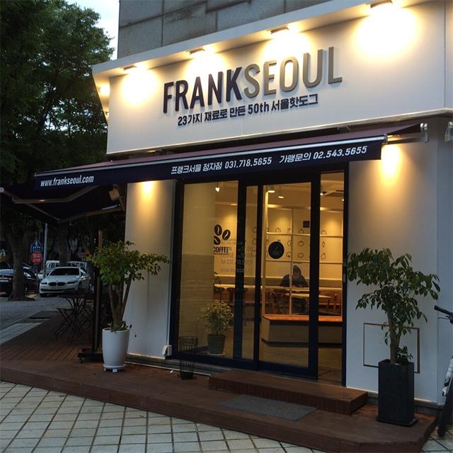 FRANKSEOUL(フランクソウル)