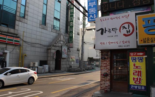 江辺駅から徒歩10分