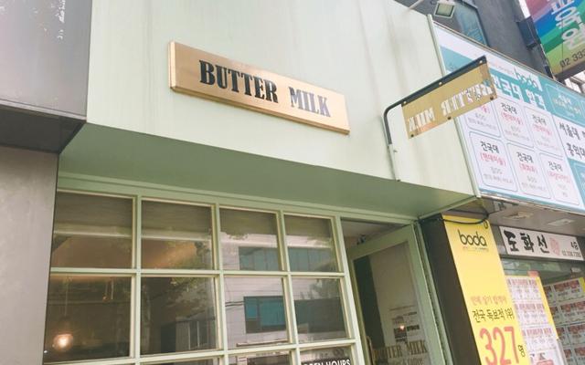 BUTTER MILK(バターミルク)