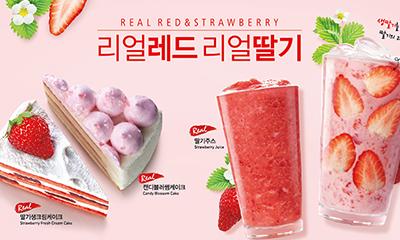 韓国チェーン店カフェのイチゴドリンクメニュー特集