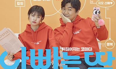4月公開の韓国映画