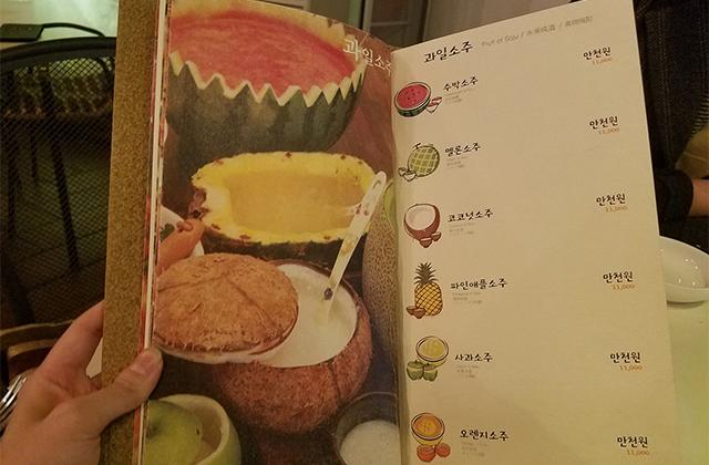 生フルーツ焼酎
