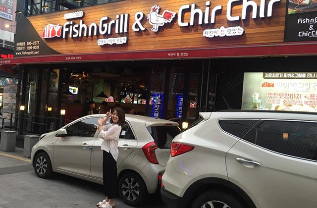 Chir Chir Chicken(チルチルチキン)