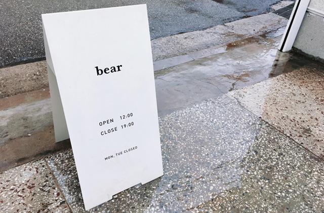 韓屋カフェ「bear cafe」