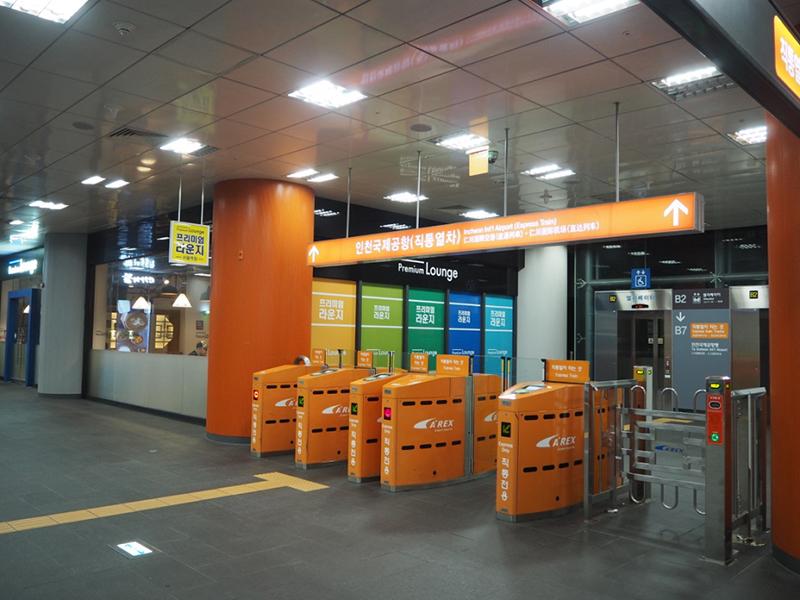 オレンジ色のゲート