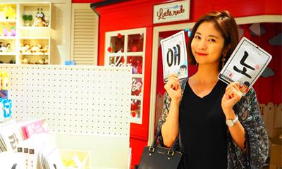 韓国のプチプラ雑貨店「BUTTER」