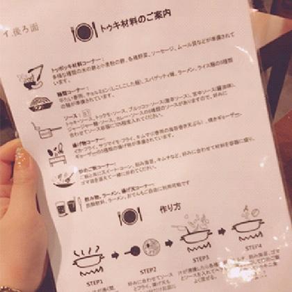 日本語の説明が書いてある説明書