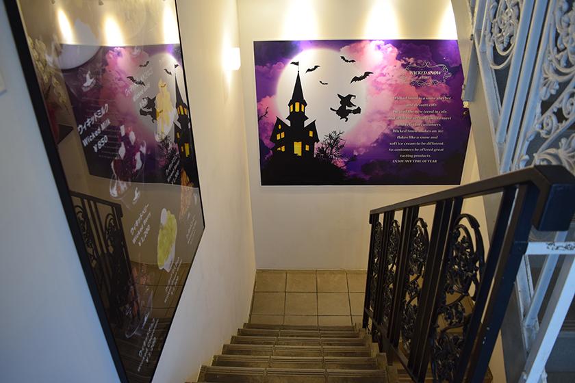 階段を降りた地下