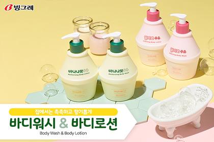 イチゴ味の딸기맛우유(タルギマッウユ)バージョン